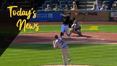 【MLB】本日のOHTANI-SAN! 大谷3三振!筒香2安打2打点!雄星2回ノックアウト!ホセイグ ボストンへ