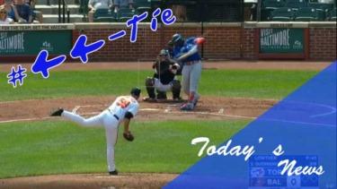 【MLB】メジャーリーグ 本日のOHTANI-SAN! ゲレーロJrが44号!遂にトップの大谷に追いついた!