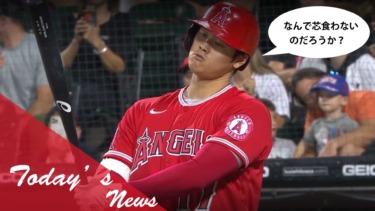 【MLB】メジャーリーグ 本日のOHTANI-SAN! 大谷3三振!筒香2安打2打点!澤村は復帰後初登板!ペレス43号!