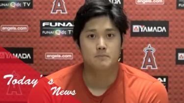 【MLB】本日のOHTANI-SAN!昨日の大谷選手の会見発言が大波紋!筒香1安打も3三振!