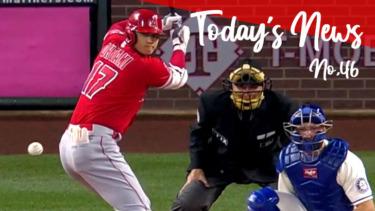 【MLB】メジャーリーグ 本日のOHTANI-SAN!大谷46本100打点でシーズンを締める!レッドソックス澤村がポストシーズン進出!